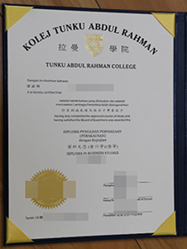 Fake TARC Diploma for Sale
