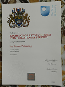 Fake Open University Diploma Sample In UK