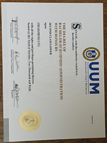 Fake UUM Diploma to Order From Replicadiploma1.com