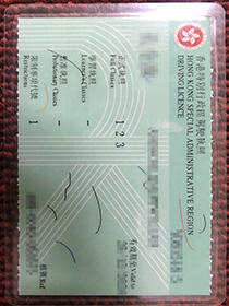 36 Hours You Can Buy a Fake HK Driving Licence Onli