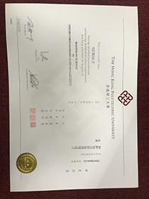 Buy fake degree of Hong Kong Polytechnic University