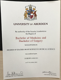 How to Get Fast Degree of University of Aberdeen On