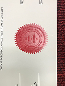 What is An Official Seal on Fake George Brown College Diploma