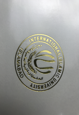 How Does the Real Golden Seal of International Islamic Univer