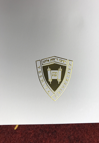 How to Buy a Fake Yeshiva University Diploma with Real Golden