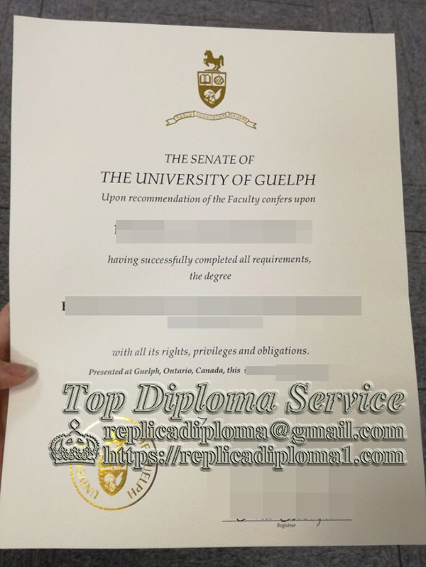 University of Guelph diploma, University of Guelph degree