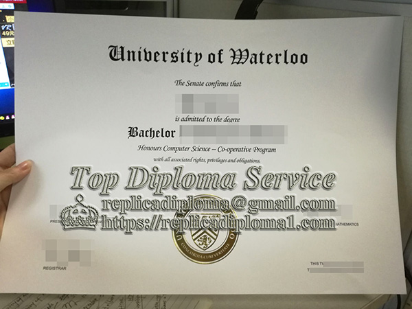 University of Waterloo diploma, University of Waterloo degree