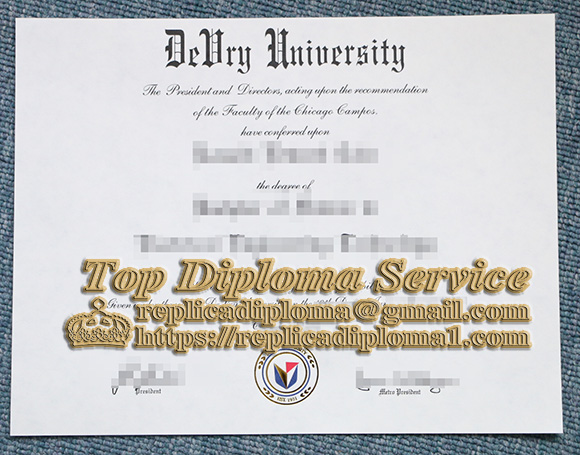 Devry-University-degree