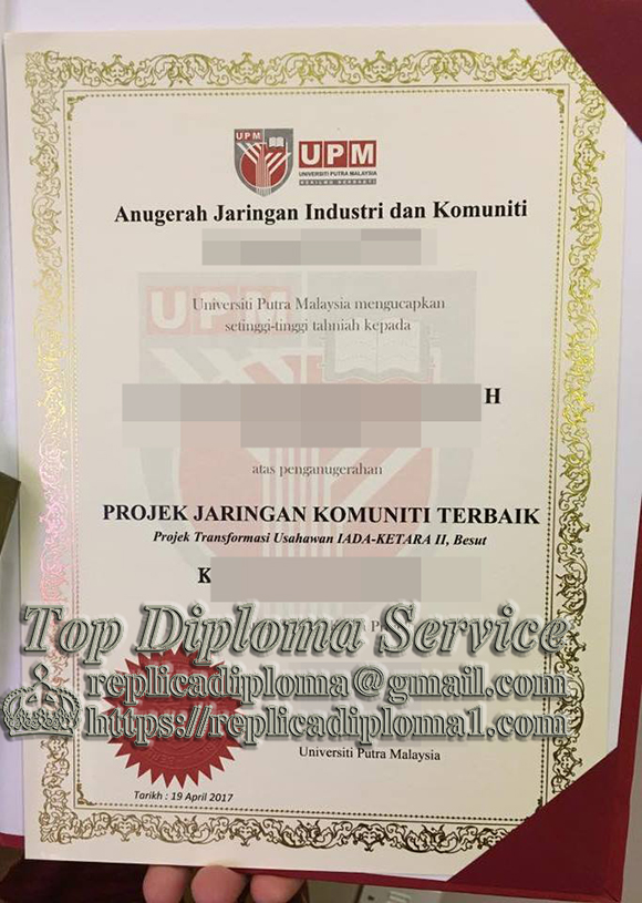 how much for a fake The UPM certificate