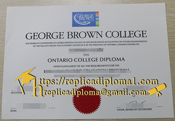 fake diploma of George Brown College