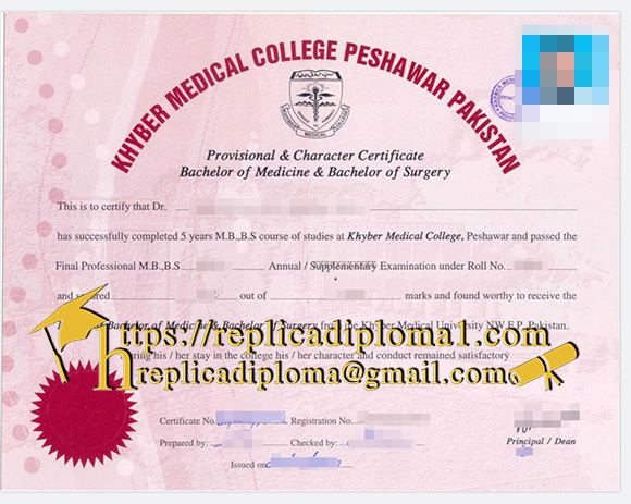 khyber medical college degree