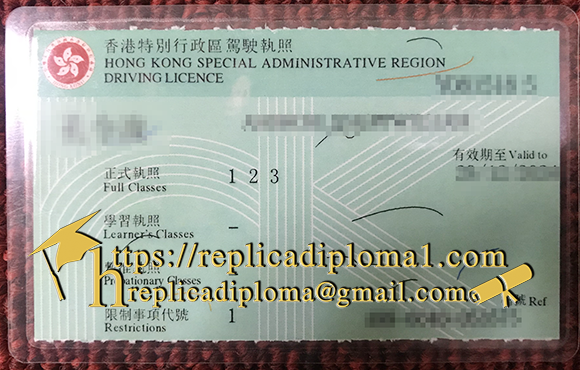 36 Hours You Can Buy a Fake HK Driving Licence Online!Buy