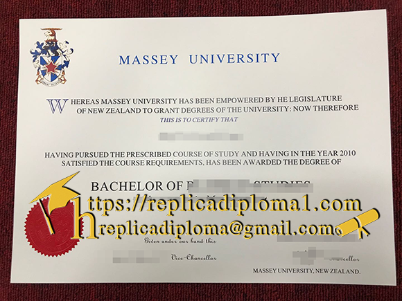 free sample of Massey University degree from replicadiploma1.com