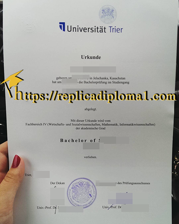 University of Trier diploma, Universität Trier urkunde